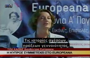 Jill Cousins, director of Europeana on Cyprus news launching a series of family history roadshows (2013)